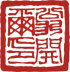 翁开尔公司logo